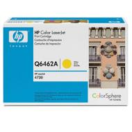 HP Q6462A, Yellow for laserjet 4730MFP
