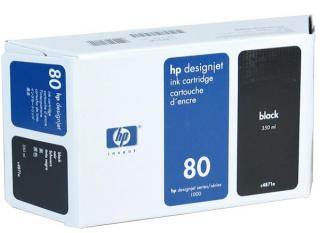 HP NO 80 C4846A, Cyan Ink 350ml for HP DesignJet 1050C and 1055CM printers