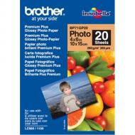 Brother Glossy Paper 6x4 inch 20sheets