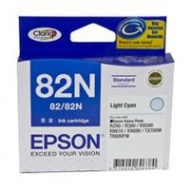 EPSON 4 STANDARD CAPACITY T133 INKS VALUE PACK (4 ...