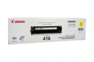 CANON YELLOW CARTRIDGE FOR CANON MF8050CDN, [CART4...