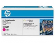 HP CLJ CP4525/4025 MAGENTA PRINT CART WITH COLORSP...