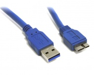 Cable: USB 3.0 A to USB 3.0 micro B 1.8m