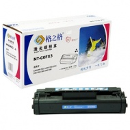 Toner Compatible For Cannon C0FX3