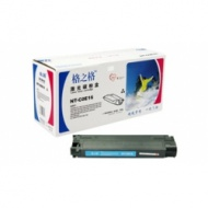 Toner Compatible For Cannon C0E16