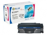 Toner Compatible For Xerox C0650