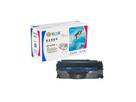 Toner Compatible For Xerox C0651