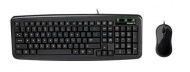 Gigabyte KM5300 USB KB AND MS SET,USB,BLACK,800DPI,OPTICAL,SPILL-RESIST