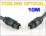 Toslink (S/PDIF) Optical Digital Audio Cable - O.D 4mm, 10 meters